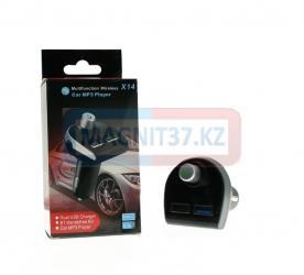Модулятор Bluetooth BT Х14