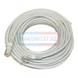 Сетевой кабель 20м