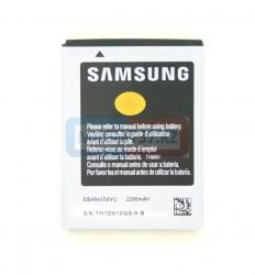 АКБ Samsung S5250 (китай)