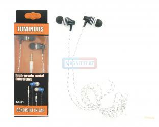 Наушники Bass SK-21 Luminous вакуумные с микрофоном