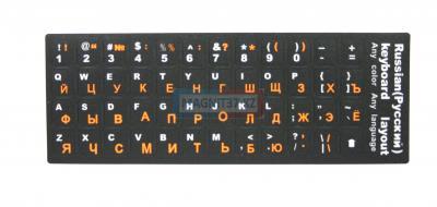 Наклейка для клавиатуры