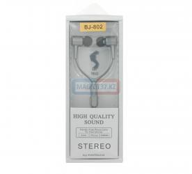 Наушники Stereo BJ-802 вакуумные с микрофоном