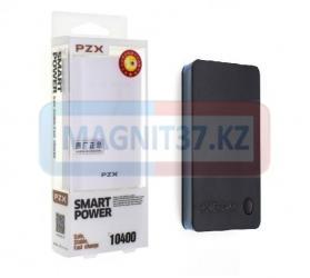 Зарядное Power Bank PZX 10400mAh