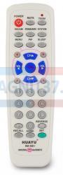 Пульт для телевизора универсальный Huayu RM-36E+