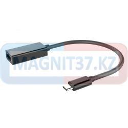 Переходник OTG USB(f)-type C