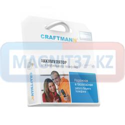 АКБ (CRAFTMANN)  BST-33 950mAh 5547