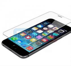 Защитное стекло 5D для iPhone 8 plus AlFATECH