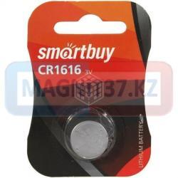 Батарея Smartbuy CR1616  SBBL-1616-1В