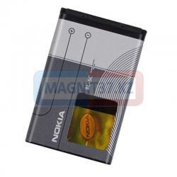 АКБ Caution Nokia 5C