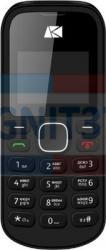 Сотовый телефон Benefit U141