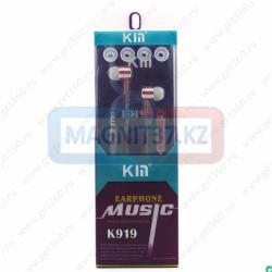 Наушники Kin K919 вакуумные с микрофоном