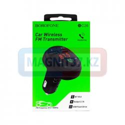 Модулятор Bluetooth Borofone BC26