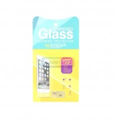 Защитное стекло для Samsung J5