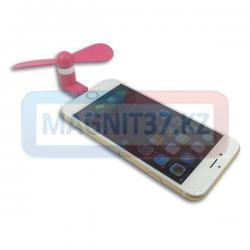 Вентилятор для телефона  iPhone