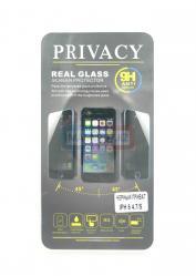 Защитное стекло для iPhone 4 Приват