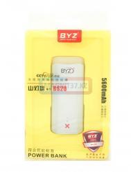 Зарядное Power Bank BYZ  BS02 10000mAh