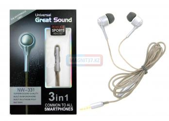 Наушники Universal NW-331 3in1 вакуумные с микрофоном