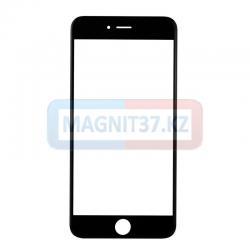 Защитное стекло 3D для iPhone 7 техупаковка