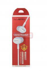 Наушники Remax No5 вакуумные с микрофоном