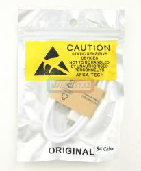 Кабель microUSB  Afka-Tech (caution)