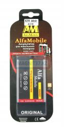 АКБ  ALFA MOBILE Samsung E250/X200