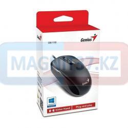 Мышь проводная Genius DX110