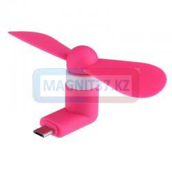 Вентилятор для телефона microusb
